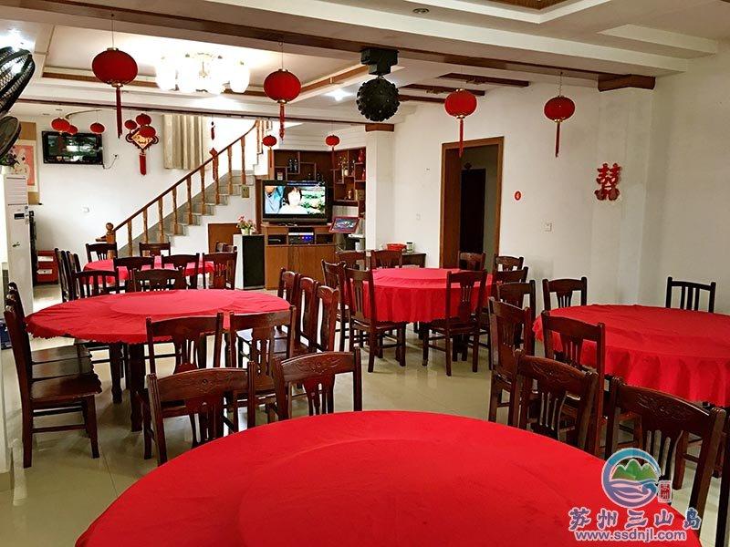 岛中家园农家乐用餐客厅